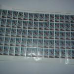 Pliego de 75 sellos
