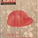 Boletín Hoac 1-15 de julio de 1975. Noticias Obreras
