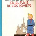 Tintin en el pais de los soviets. facsimil