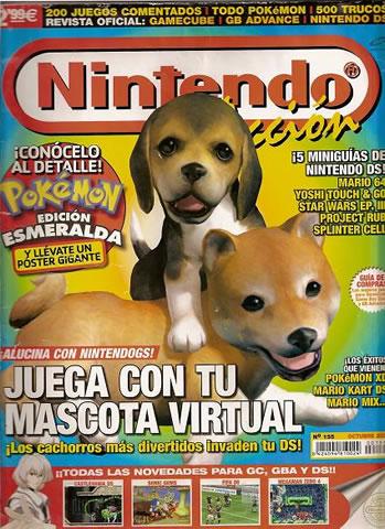 Nintendo nº 155 Octubre 2005