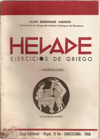 ejercicios de griego