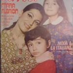ama Nº 319, Marzo,  Segunda Quincena, Año 1973