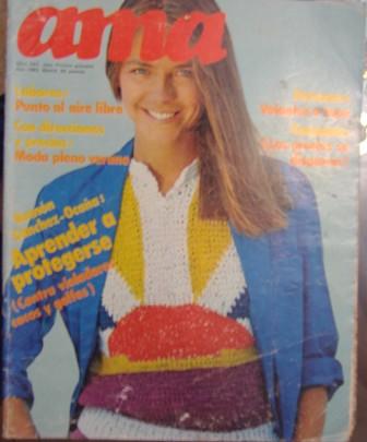 ama Nº 542, Julio,  Primera Quincena, Año 1982