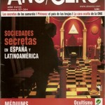 AÑOCERO AÑO XVIII, número 07 – 204, julio 2007