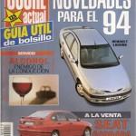 Coche actual. Guía útil de bolsillo. Diciembre 1993