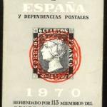 Catálogo Unificado de España y Dependencias Postales, 1970
