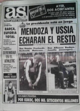 as 12 de marzo de 1991