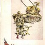 Guion nº 431. abril 1978