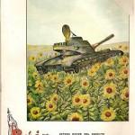 Revista 432 mayo 1978