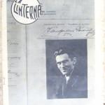 La Linterna, 10 de marzo de 1936