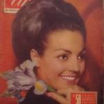 ama Nº 58, Junio,  Primera Quincena, Año 1962
