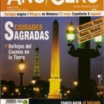 AÑOCERO AÑO XIX, número 03 – 212, marzo 2008