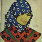 abc 1935