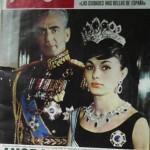 blanco y negro emperatriz